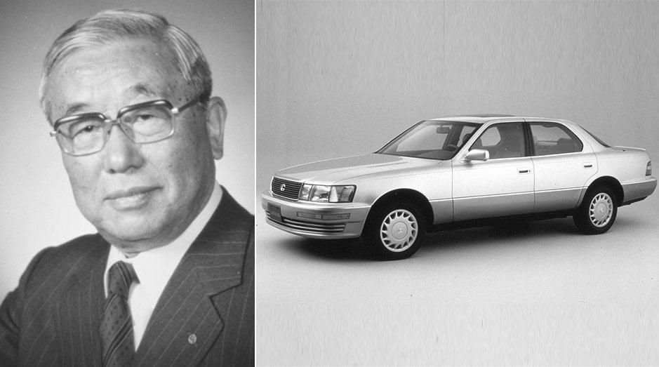 Lexus History